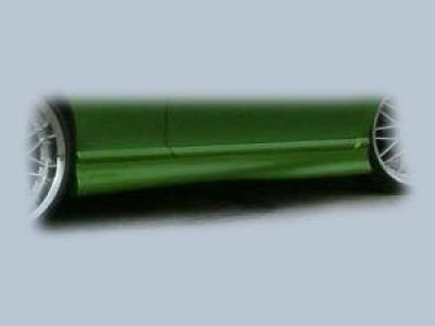 Seitenschweller Seat Leon 1M RS